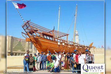 questtours.in